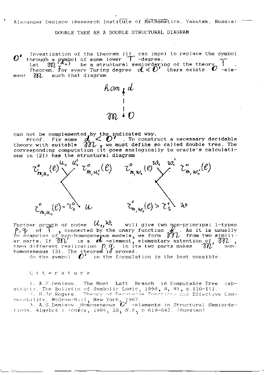 Abstracts of contributed talks lc 07 alexander denisov research institute of mathematics yakutsk russia yakutiamathmail biocorpaavc Images