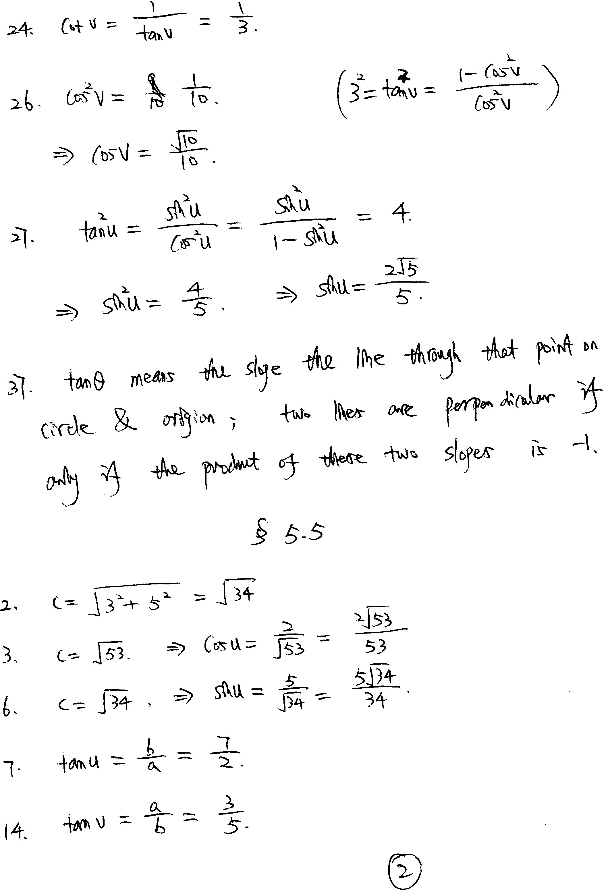 master thesis real time stereo vision essays on future india essay – Holt Algebra 2 Worksheets